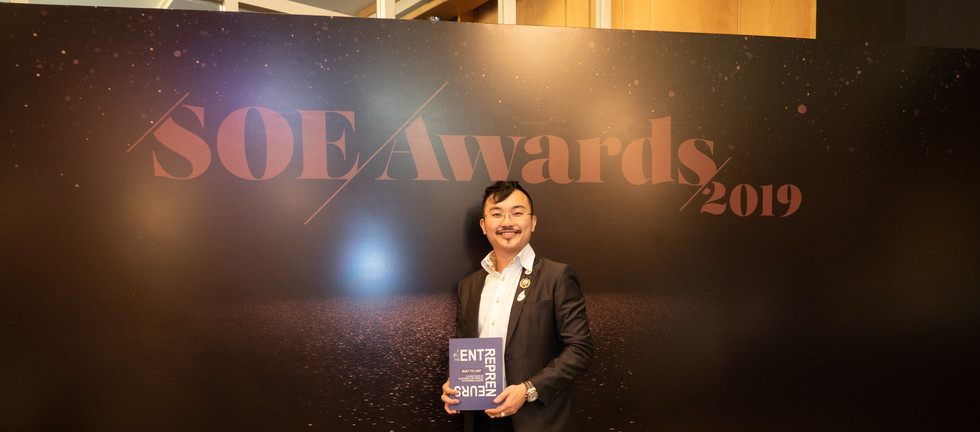 Spirit of Enterprise Awards 2019