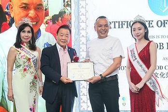 Bob Low - iEM Honorary Food Culture Advi