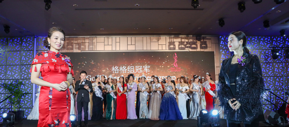 Lady World International Beauty Pageant 2020