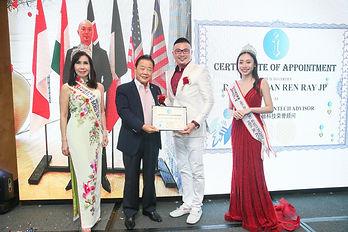 Dato Sri Fan Ren Ray - iEM Honorary Fint