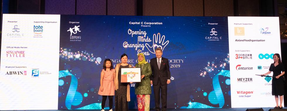 Singapore Children Society Charity Gala Dinner 2019