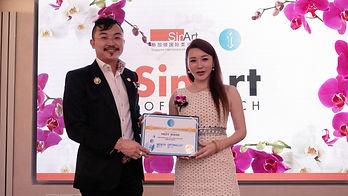Hedy Wang - iEM Honorary Culture Advisor