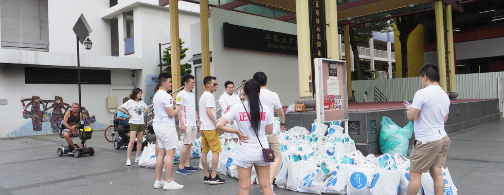 iEM x Chinatown Charity