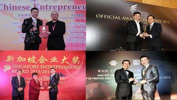 iEM International - Awards.JPG