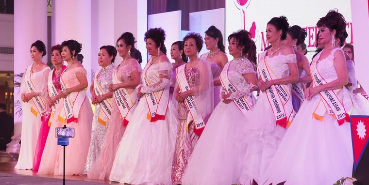 TKS Mrs International Beauty Pageant 2019