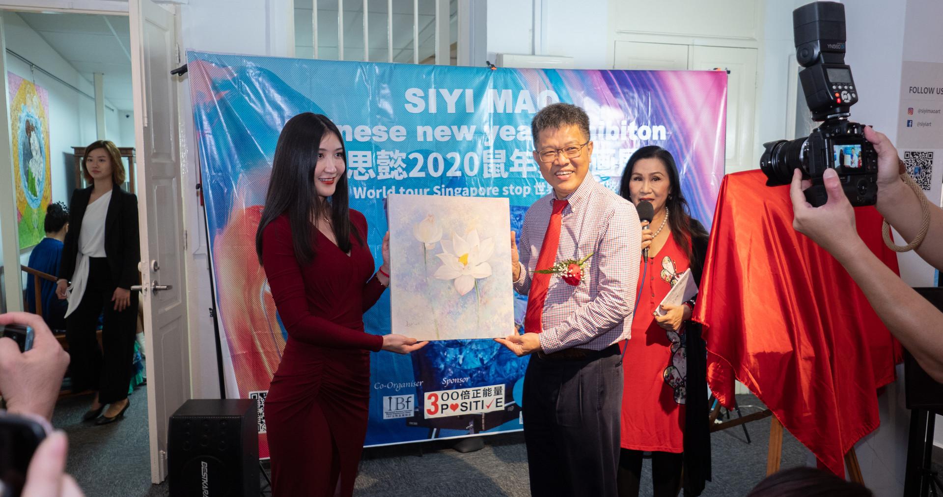 Mao Siyi Chinese New Year Art Exhibition