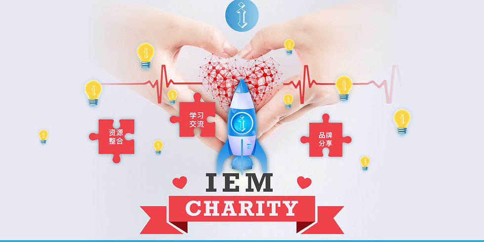 iEM Charity