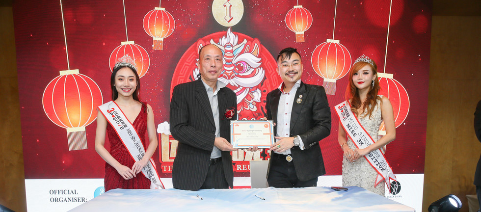 iEM Chinese New Year Reunion Gala Dinner 2020