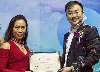 Mei Reading - iEM Honorary Advisor Hong