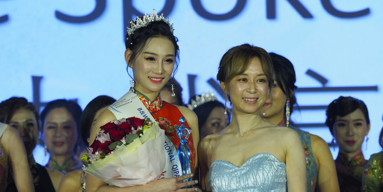 3rd Blue & White International Qipao Pageant 2019