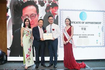 Xin Jun - iEM Honorary Media Advisor.JPG