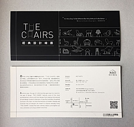 thechairs-02.jpg