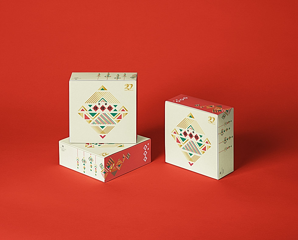 Square-Boxes-Packaging-Presentation-Mock