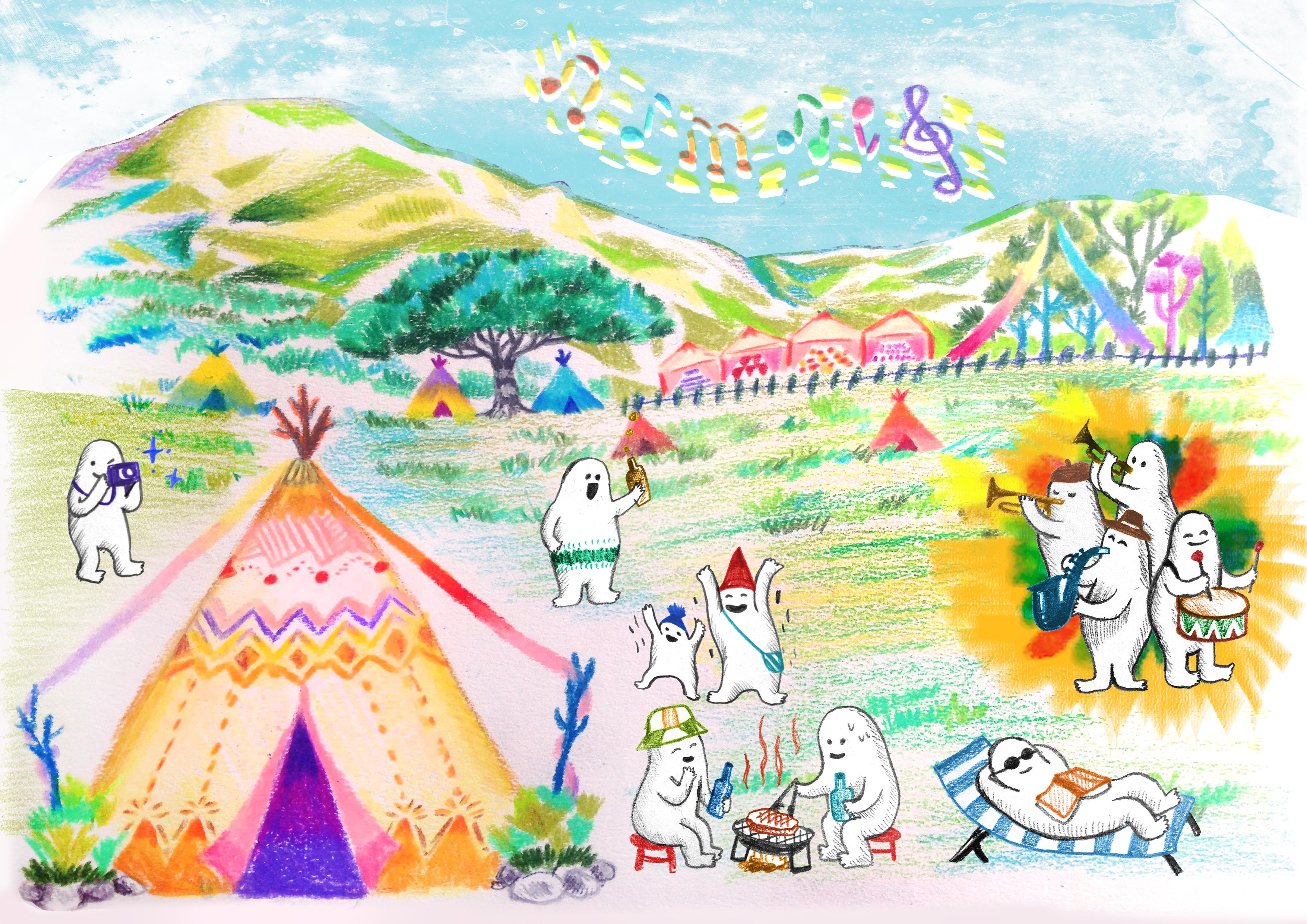 Camp de Amigo
