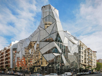 Необычные здания: штаб-квартира Департамента здравоохранения Басков (Испания)