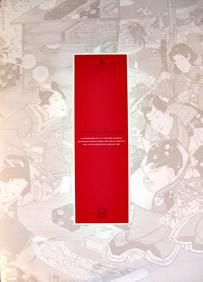 The Legend of Prince Genji