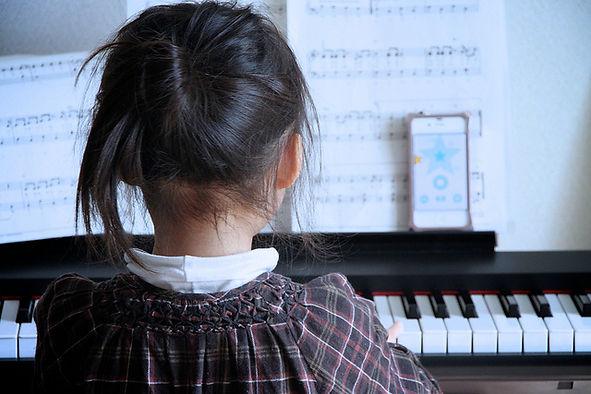 Piano Teacher Bedminsteer