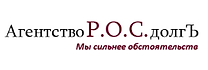 Росдолг.png