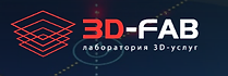 3D Фабрика.png