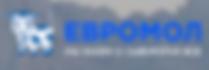 Евромолкомбинат.png