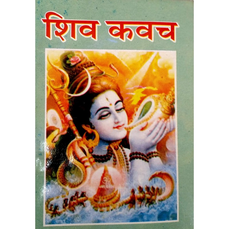 Velamma Pdf In Hindi Online