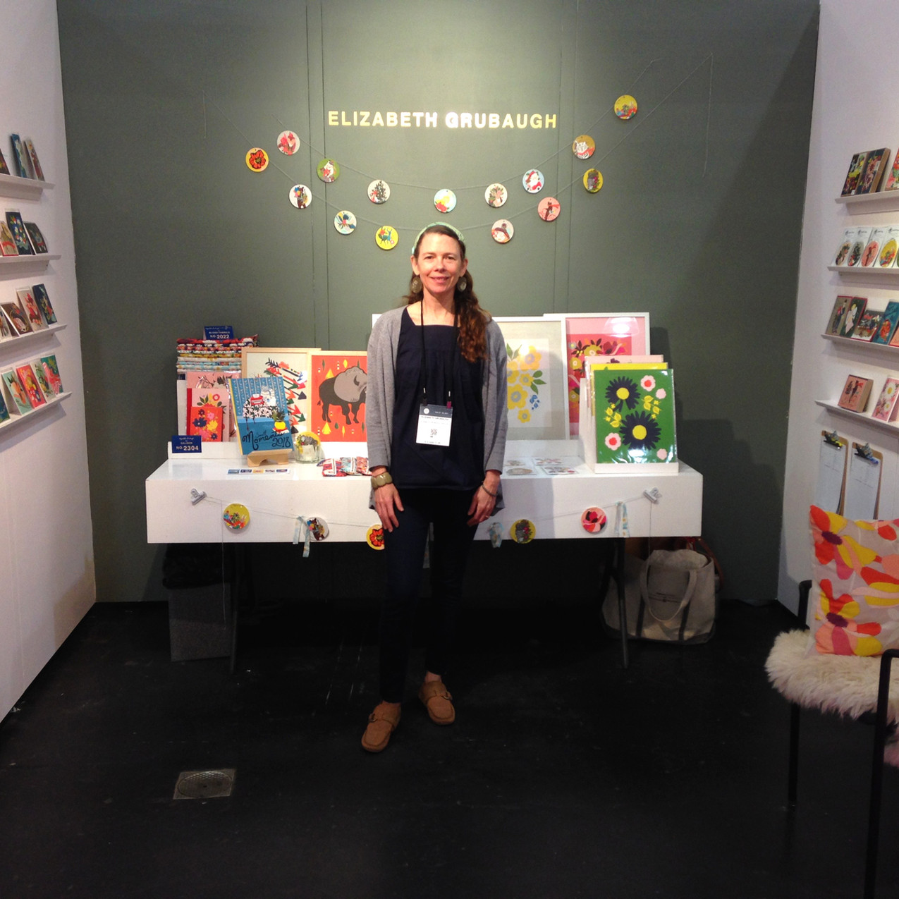 NSS_2017booth