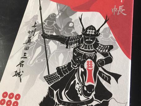 上州真田三名城オリジナル御城印帳で、オンライン通販を初めてみました。