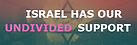 Israel has our undivided support