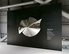 上海天文館 / Shanghai Astronomy Museum