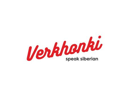 Speak Siberian: верхонки