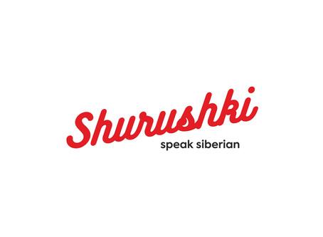 Speak Siberian: шурушки