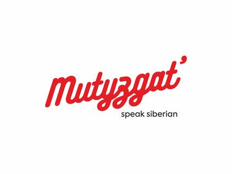Speak Siberian: мутызгать