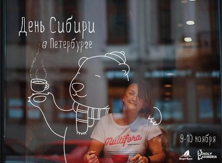 Полгода после запуска: итоги. День Сибири, конкурсы, шапочки и немного науки