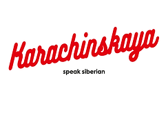 karachinskaya.png