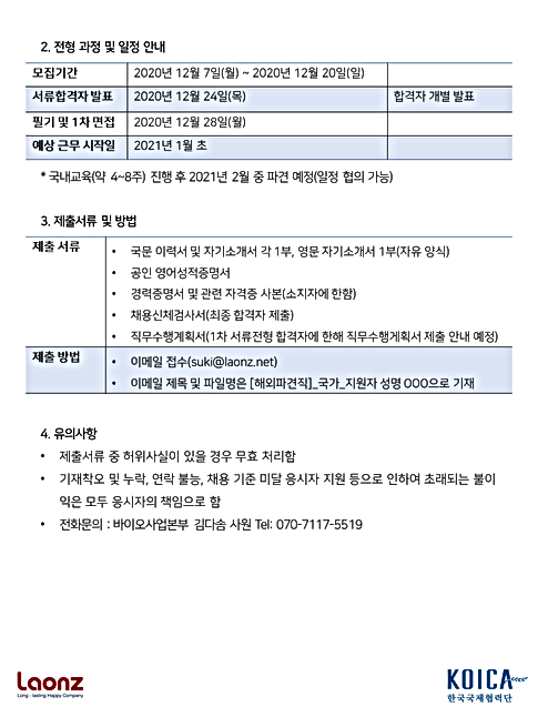 notice_1207_2.png