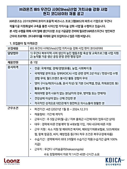 notice_1207_1.png