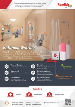 BathroomWatcher(20200120)_Cover.jpg
