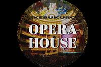 オペラハウス 2.png
