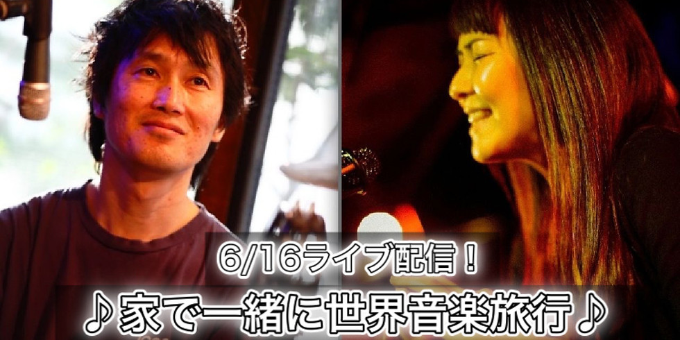 6/16(火)番外編_YouTubeライブ配信
