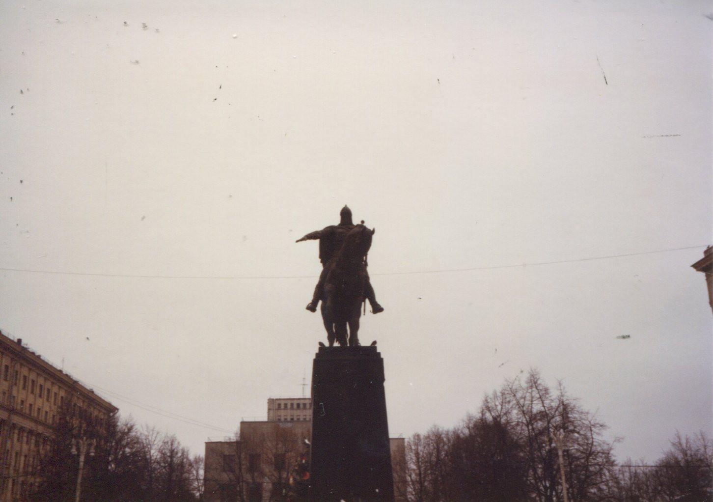 KorolevTrip1994_021.jpg