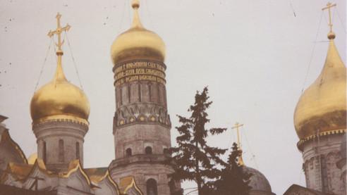 KorolevTrip1994_015.jpg