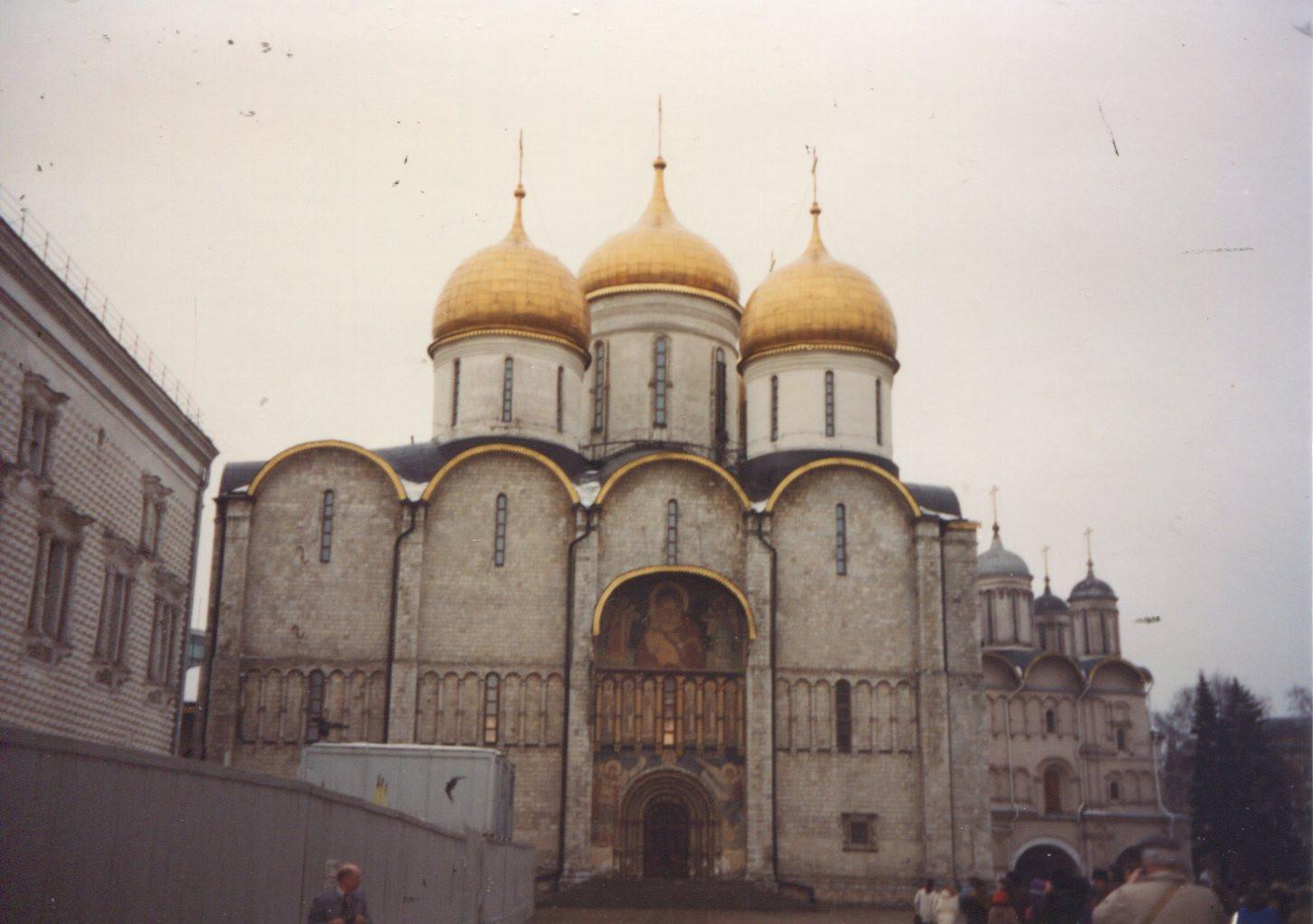 KorolevTrip1994_014.jpg