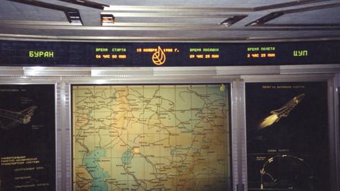 RussiaJan993026.jpg