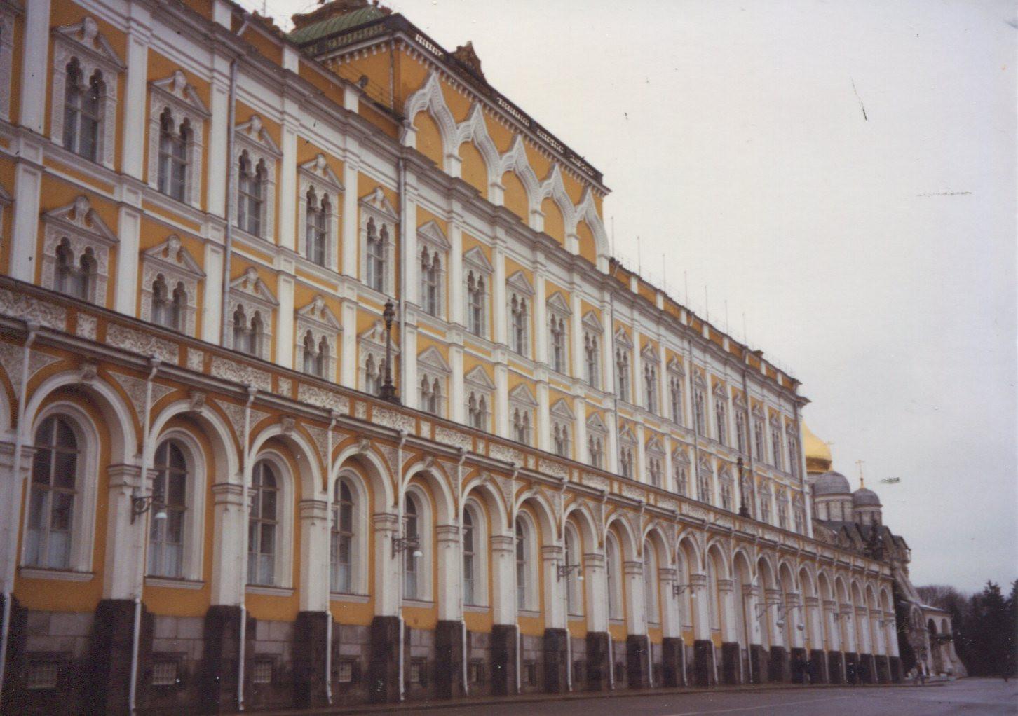 KorolevTrip1994_017.jpg
