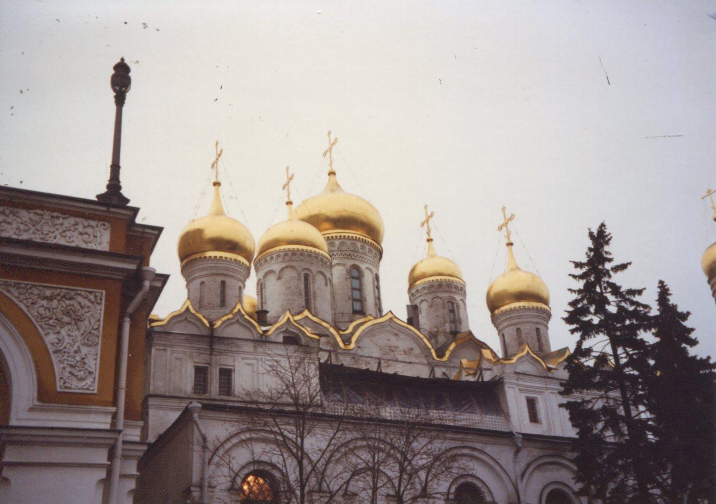 KorolevTrip1994_007.jpg