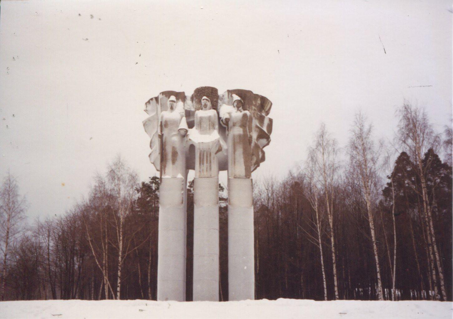 KorolevTrip1994_008.jpg