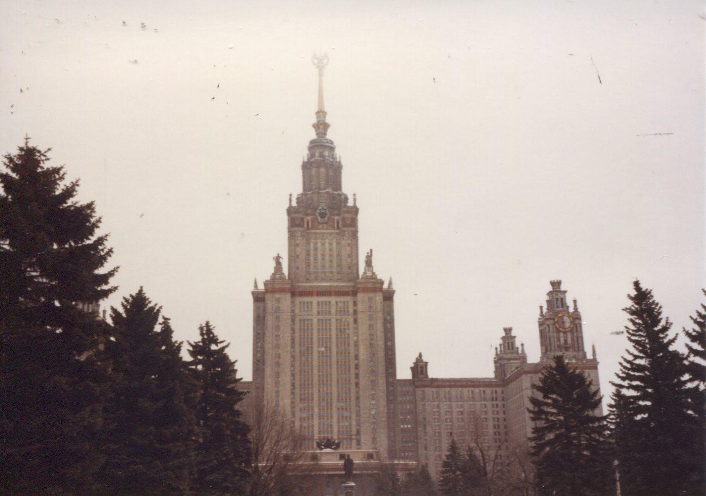 KorolevTrip1994_020.jpg