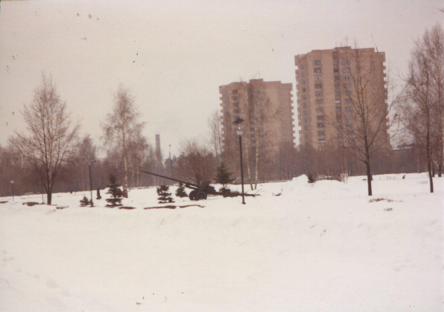 KorolevTrip1994_005.jpg