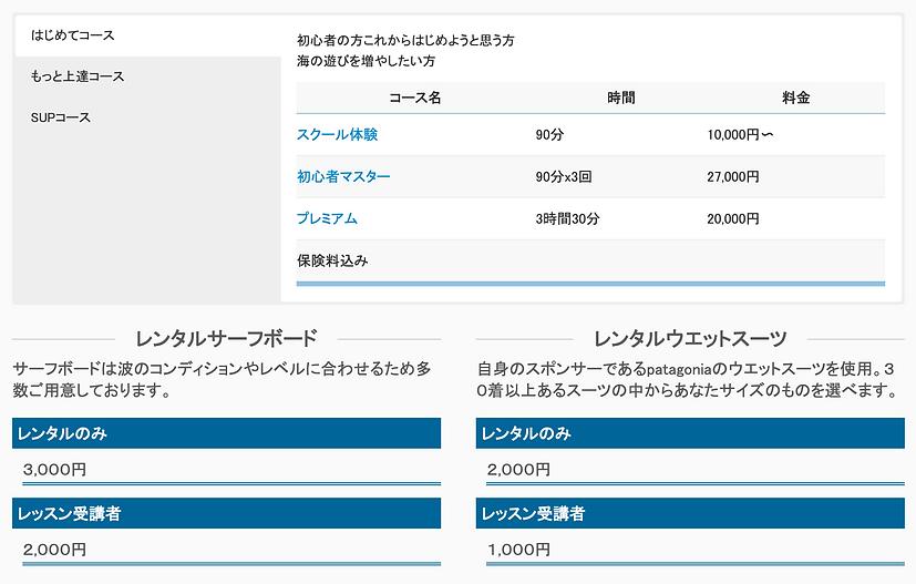 スクリーンショット 2020-12-19 12.10.36.png
