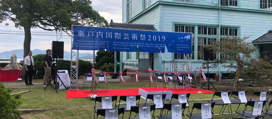 瀬戸内国際芸術祭 粟島。。